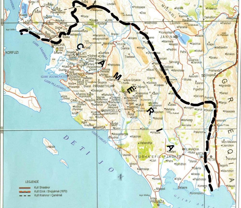 Ciamuria amria la vergogna della Grecia  ALBANIA NEWS