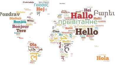 Interculturalità International Translation Day