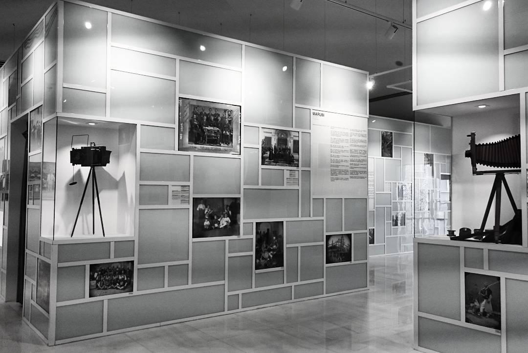 Museo Nazionale Pietro Marubi Scutari