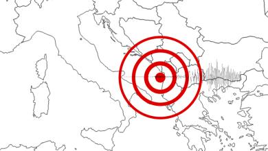 Terremoto Oggi Albania
