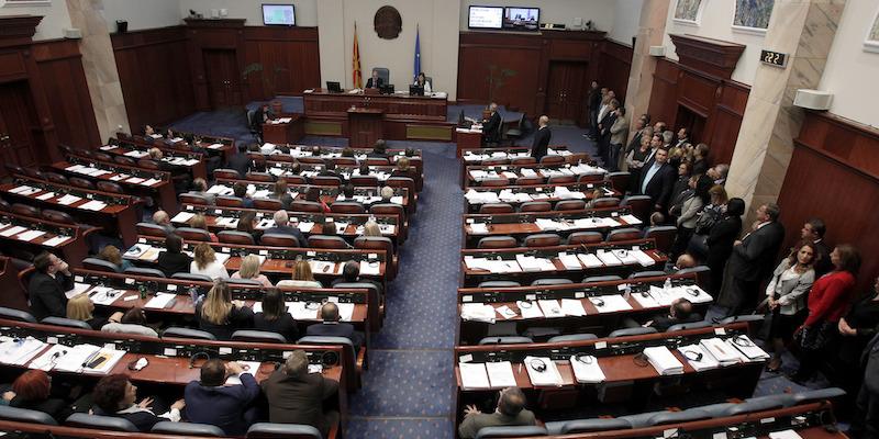 Macedonia Parliament