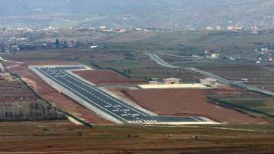Aeroporto di Kukës, Albania