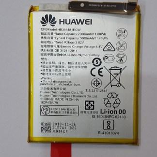 Batteria Huawei HB366481ECW Originale (Bulk)