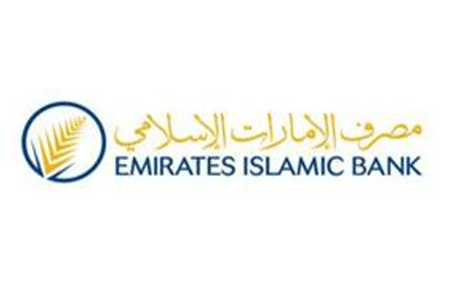 Dubai Islamic Bank Personal Loan Requirements