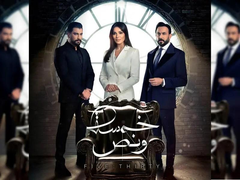 Check Ramadan 2019 Series Posters Al Bawaba