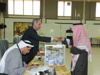غدا.. فتح باب الترشح لانتخابات مجلس الأمة الكويتي وحتى 28 أكتوبر