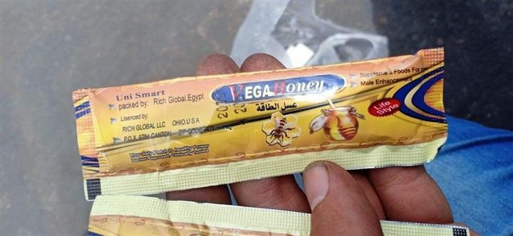 إحباط محاولة تهريب كمية من المكملات الغذائية والمنشطات الجنسية بجمارك الإسكندرية