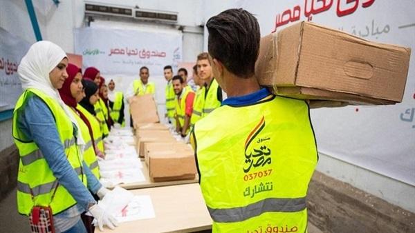 البوابة نيوز: انطلاق أكبر قافلة مساعدات إنسانية.. تفاصيل تكليفات الرئيس لدعم الأسر الأولى بالرعاية