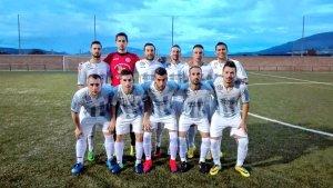 Once ante el Úbeda | CF Arroyo