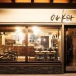 ankor restaurant facade