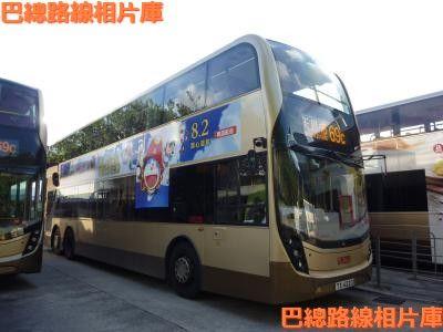 九龍區觀塘碼頭巴士總站相片庫