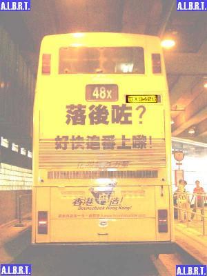 廣告巴士相片庫(二)