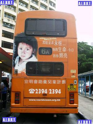 廣告巴士相片庫(六)