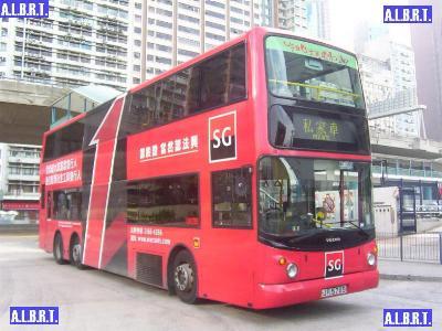 廣告巴士相片庫(廿一)