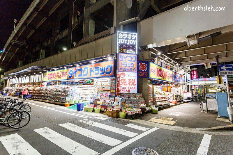 名古屋景點美食交通住宿懶人包