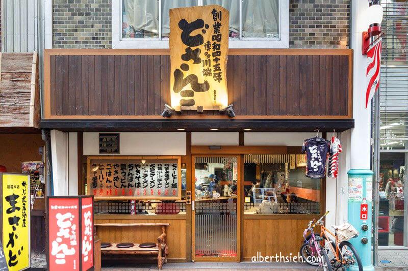 博多川端通商店街.九州福岡景點(感受當地生活文化的歷史街道) @愛伯特吃喝玩樂全記錄