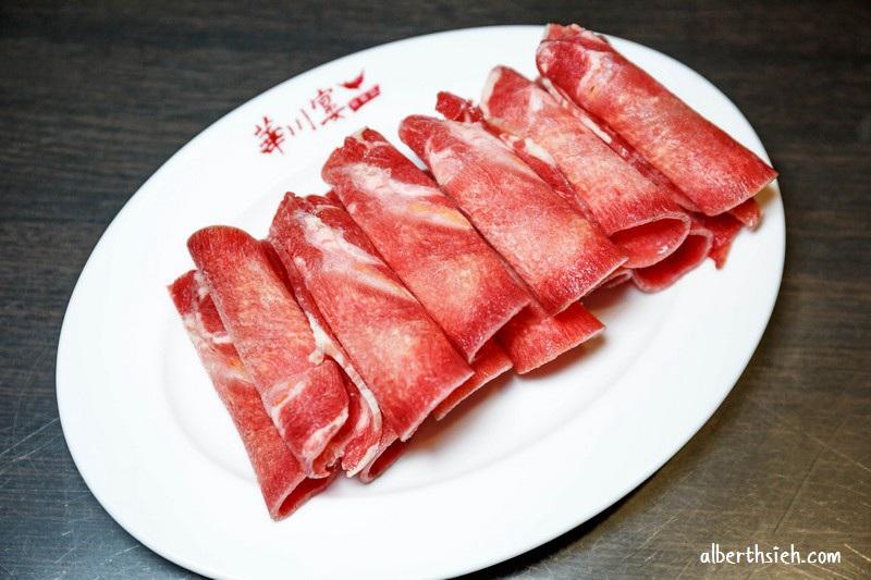 華川宴鴛鴦鍋.桃園平鎮美食