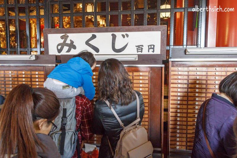 淺草寺雷門.東京景點