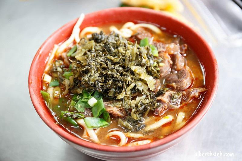 永川牛肉麵