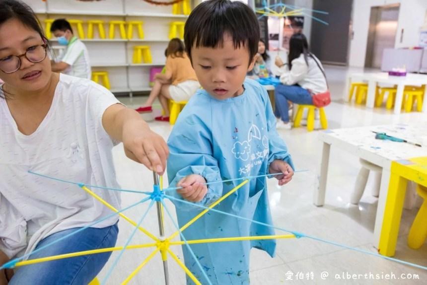 大振豐組裝傘-台中親子DIY景點推薦