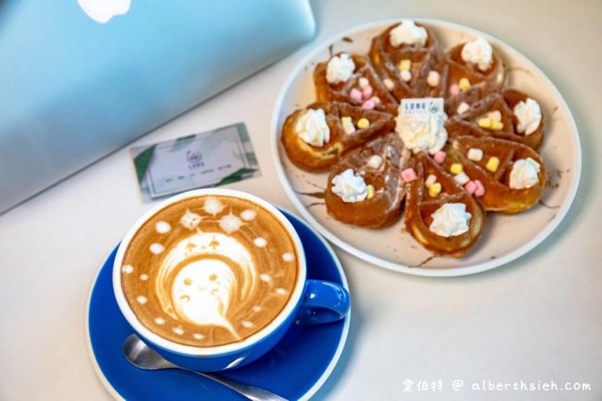 桃園龍潭咖啡廳.龍咖啡
