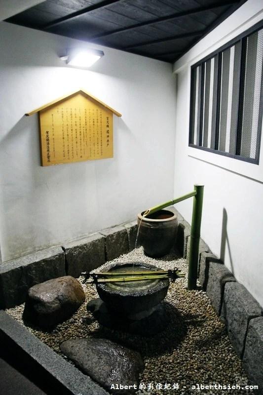 廣島西條.賀茂鶴酒造