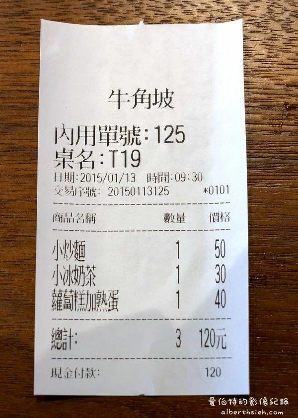 桃園龜山.早餐店