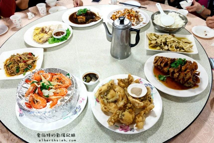 桃園大溪活魚餐廳