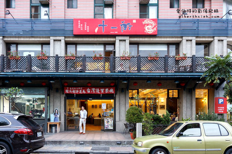 新竹竹北麵食館