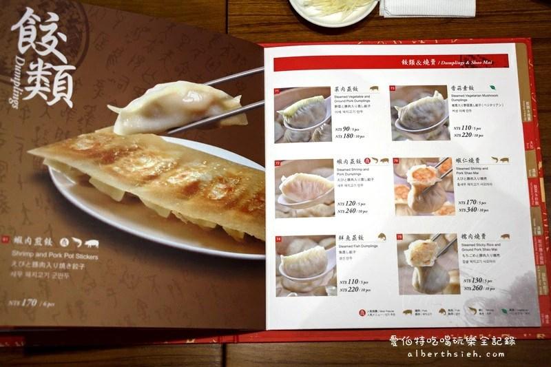 台北中山美食