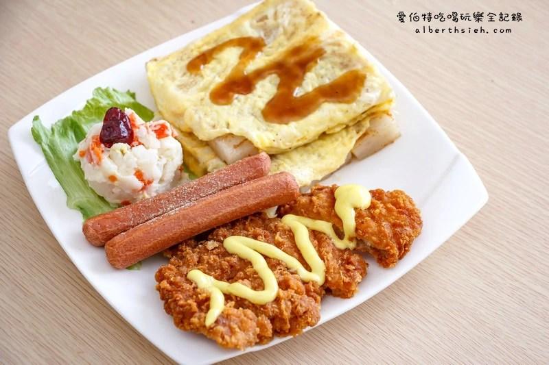 桃園龜山早餐.Egg