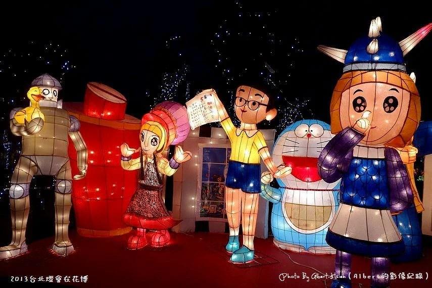 台北大同.2013台北燈會在花博