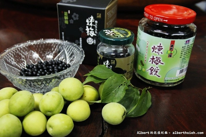 南投信義.晨軒梅莊青梅加工廠