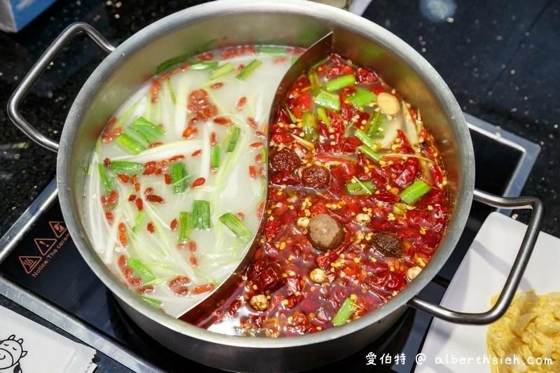 小蒙牛頂級麻辣鴛鴦鍋.中壢火鍋吃到飽