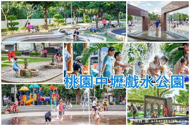 桃園親子景點.民族公園(把富士山搬進公園內還有戲水池/櫻花步道/野餐區) @愛伯特吃喝玩樂全記錄