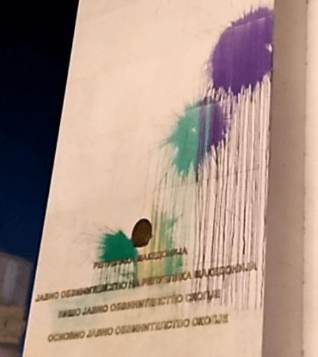 Edificis del govern bandalitzats a Skopje