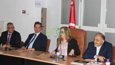 صورة انطلاق دراسة التقييم البيئي الإستراتيجي لاستكشاف واستخراج المحروقات من المكامن غير التقليدية بتونس