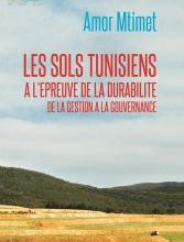 صورة على هامش الإصدار الجديد لعمر مطيمط: أية حلول لتحقيق إستدامة التربة والحوكمة الناجعة ؟