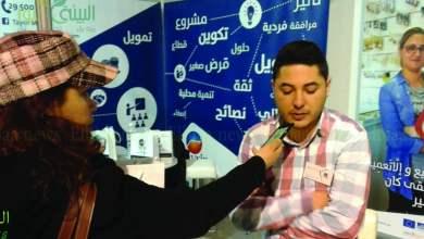 Photo of التمويل الأخضر رهان لخلق مواطن الشغل والتقليص من التلوث