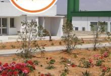 صورة برنامج النفايات الصناعية والخاصة : مركز جرادو
