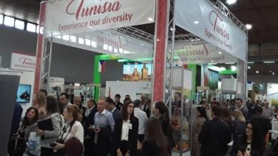 """صورة تونس البلد الصديق في المعرض الدولي للفلاحة """"بنوفي صاد – صربيا"""" 2019"""