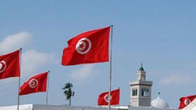 صورة تونس تشارك في قمة الاستثمار البريطانية الإفريقية