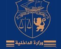 الوحدات الأمنية تفرض تطبيق مقتضيات الحظر الصحي العام