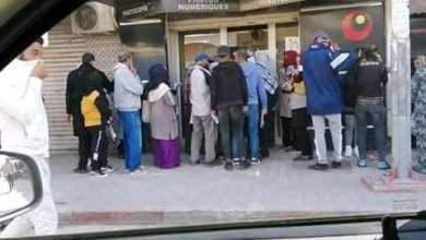 Photo of سوسة اليوم: مواطنون يخترقون الحجر الصحي