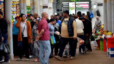 Photo of صور من السوق المركزي بتونس