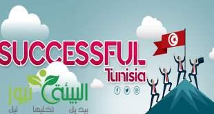 successful Tunisia