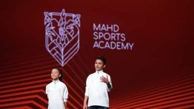 Photo of السعودية تطلق أكاديمية رياضية عالمية مفتوحة للسيدات لأول مرة في التاريخ