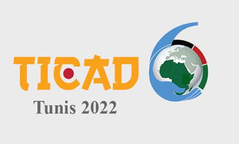 Photo of Officiellement, la TICAD 8 se tiendra en Tunisie en 2022