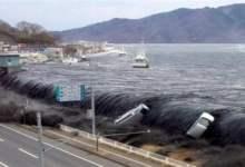 """Photo of """"ان لم يفعل العالم شيئاً للتخفيف من ارتفاع مستوى سطح البحار، فستصبح الفيضانات الساحليةشديدة"""""""