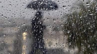 صورة بلاغ تحذيري حول التقلبات الجوية